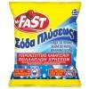 Σόδα πλύσεως Mr Fast 500gr SP-000