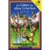 """Βιβλίο  """" Die Gotter der alten Griechen"""" Η Θεοί των Αρχαίων Ελλήνων 148-4"""