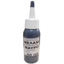 Μελάνι μαρκαδόρων λευκο πίνακα μαύρο 50 ML